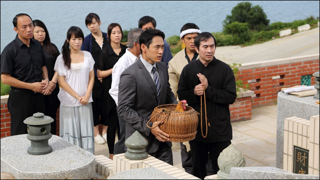 Chinese Romantic Comedy The Romantic Comedy Marks