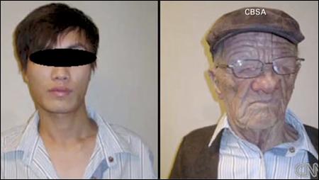 Crazy asian guy