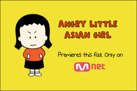 angry little asian girl animated series premieres october 26 Angry Girl Cartoon Japanese