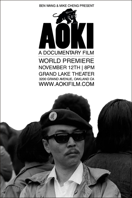 http://www.angryasianman.com/images/angry/aoki_premiere.jpg