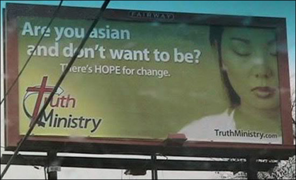 Want to be asian
