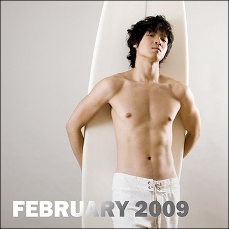 asianmenredefined2009_february