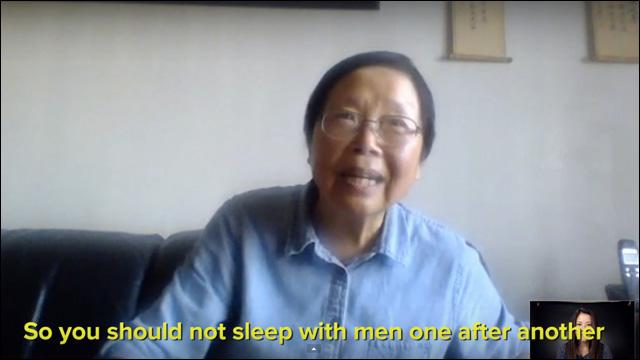 Asian Sex Talk 78