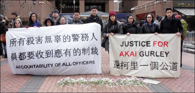 #JusticeForAkaiGurley