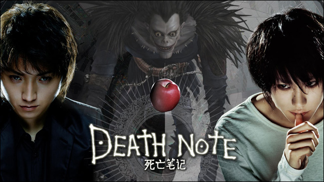 Death note light live action