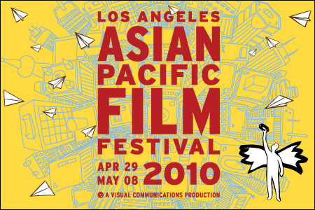 Festival Reel Asian International Film