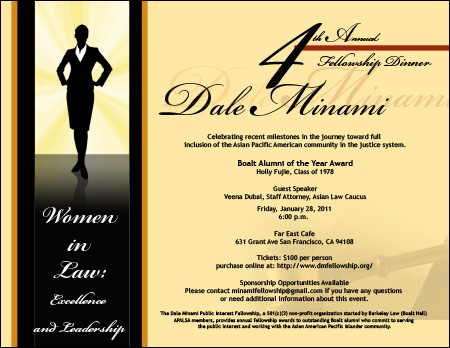 fourth annual dale minami boalt alumni fellowship dinner january 28
