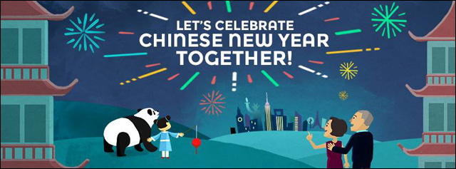 panda express has over 1800 locations around the world this marks the first time that the chain has teamed up with a network television - Panda Express Chinese New Year