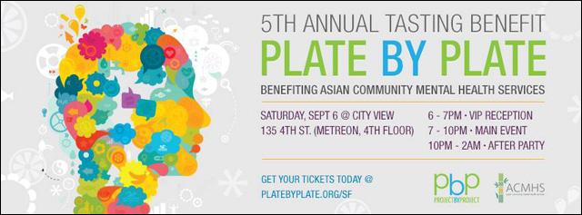 Plate By Plate San Fransisco September 6