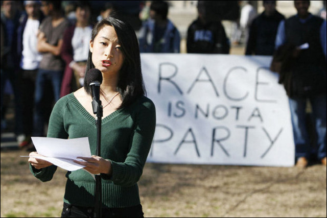 Duke university racist party
