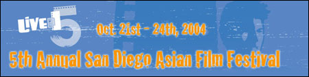 5th Annual San Diego Asian Film Festival