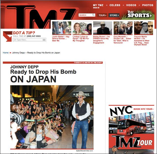 "Classy, TMZ: ""Johnny Depp Ready To Drop His Bomb On Japan"""