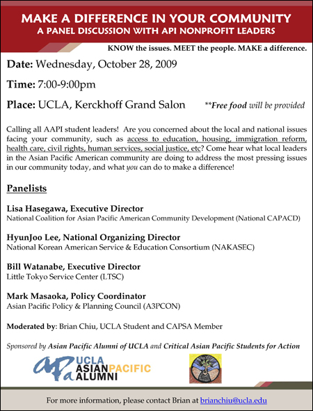 ucla 2009 essays Review the application instructions for the mit sloan mba program and position yourself for success in the application process  essays, and transcripts.