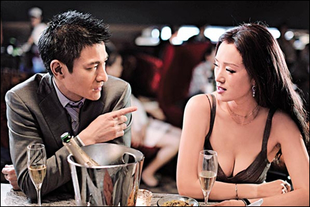 Chinese Romantic Comedy Hollywood Romantic Comedy